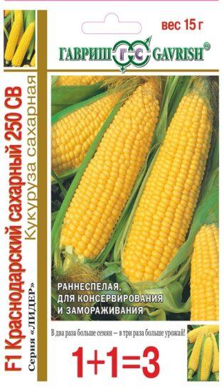 Кукуруза Краснодарский сахарный 250 СВ F1 1+1 15 г (больш. пак.)
