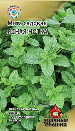 Мята Ясная нотка 0,05 г Удачные семена (цв. пак.)