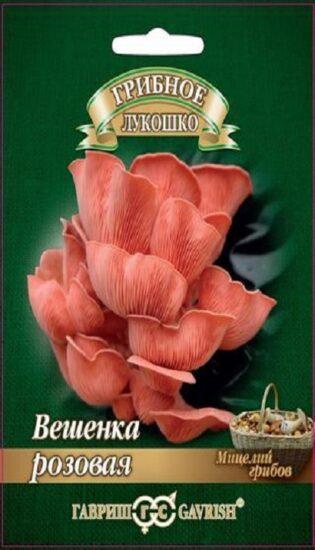 Вешенка Розовая на древесной палочке 12 шт. (больш. пак.)